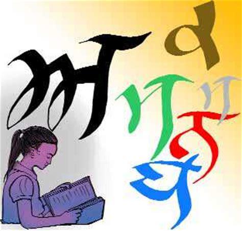 Studymode my teacher essay in punjabi
